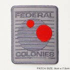 GREAT MOVIE PATCHES Great Iron-On Patch Series, Great Movies, Great Price - NEW!