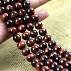 "Natural Red Tiger's Eye Gemstone Round Beads 15.5"" 4MM 6MM 8MM 10MM 12MM 14MM"