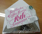 Starbucks coffee Korea 2015 16th Anniversary Card original sleeve