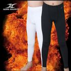 Kids Thermal Underwear Base Layer Compression Long Pants for Winter Napping PSK
