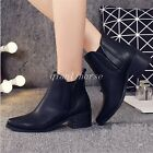 Women NEW Riding Ankle Boots Pull On Block Mid Heel Pointy Toe Party Shoes Black
