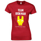 Team Iron Man Ladies Fitted T-Shirt - Civil War Inspired Tony Stark Fan Top