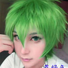 HOT 13 Colors Women Short Cosplay Party Stage Show Cool style Hair Wig 30cm LUX