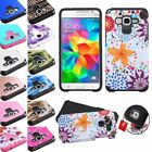 For Samsung GALAXY Grand Prime G530 Hybrid ShockProof Rubber Hard Case Cover
