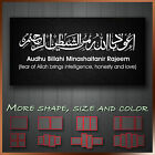 Arabic Islamic Calligraphy Modern Abstract Religion Wall Art Deco Canvas Box