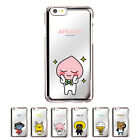 S2B Kakao Friends Mirror Slim Thin Protect Bumper Cover Case For Apple iPhone SE