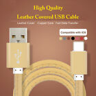 Leather USB Cable Cord Data Sync Battery Charging Copper Core for iPhone 5 SE 6s