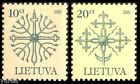 Lithuania - 2005 - Definitives, Forged Tops, 2v