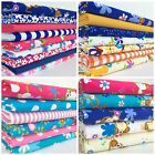 CHEEKY MONKEY BUNDLES and Fabric Per Half Metre 44""