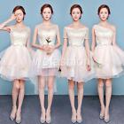 Women Girl Champagne Lace Evening Party Ball Prom Gown Bridesmaids Short Dress