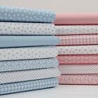 NURSERY CHILDRENS BUNDLES 100% COTTON  - PINK BLUE GREY STARS HEARTS DOTS FLORAL