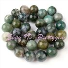 """12mm Smooth Round Shape Green Moss Agate Gemstone Spacer Loose Beads Strand 15"""""""