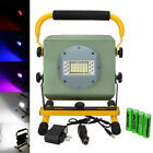 Rechargeable 50w RGB 36 LED 2400LM Cordless Work Spot Flood Camp Light 4x18650