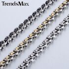 5mm Mens Chain Byzantine Box Silver Black Gold Plated Stainless Steel Necklace