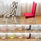 Stretch Spandex Dining Room Wedding Banquet Chair Seat Cover Party Decoration