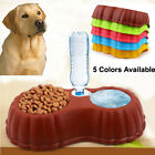 Pets Dog Cat Automatic Food Supply Bowl Bottle Dish Water Drink Feeder Dispenser