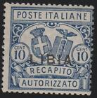 ITALY STAMP LIBIA OVERPRINT #EY1 MNH 1929 ISSUE - CV$75.00 -- AY81