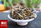 T004-3 Premium 58 Classical Dian Hong Black Tea Pine Needle A Bud With A Leaf