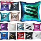Reversible Magic Mermaid Pillow Sequin Cover Swipe Sofa Cushion Case Decor US