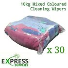 30 X 10 KG PALLET OF MIXED COLOURED CLEANING RAGS