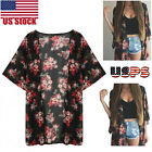 Women Printed Chiffon Kimono Cardigan Shawl Blouse Tops Cover up Half Sleeve US