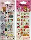 San-x Rilakkuma Nail Patches w/ Nail File Plaid - Free Shipping - US Seller