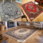 Oriental Traditional Classic Small Large Rug Runner in Various Colours Carpet