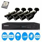 4/8CH HDMI CCTV DVR Camera Security HD System 1080P Home Outdoor Video 2.0MP Cam New