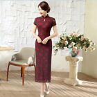 Burgundy Chinese women's lace long eveing dress Cheongsam Sz: 6 8 10 12 14