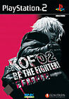 Play Station 2 Spiel PS2 THE KING OF FIGHTERS 2002 mit Anleitung