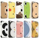 STUFF4 Matte Phone Case for Samsung Galaxy Phones/Animal Stitch Effect/Cover