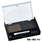 2 Colour Eyebrow Powder/Shadow Palette Professional Make Up Eyebrow With Brush I