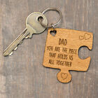 Personalised Oak Wooden Jigsaw Piece Fathers Day Keyring Holds Us All Together