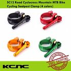 KCNC SC12 Road Cyclocross Mountain MTB Bike Cycling Seatpost Clamp (4 colors)NEW