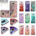 For Samsung Galaxy S8 / With an increment of Blig Hybrid Liquid Glitter Rubber TPU Case Cover