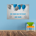 PERSONALISED BAR MITZVAH JEWISH CELEBRATION BANNER BALLOONS BLUE SILVER 4 SIZES