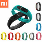 Replacement Sport TPU Fitness Band Wristband Strap For Xiaomi Mi Band 2 Bracelet