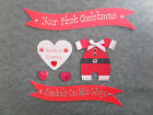 BABY'S FIRST CHRISTMAS CARDMAKING PACK. BABY 1st XMAS SCRAPBOOKING EMBELLISHMENT
