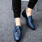 New Men's leather shoes men's breath British business casual Woven shoes