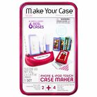 NEW- Make Your Case iPhone, iPod Touch & Samsung Galaxy Case Maker-FREE SHIPPING