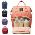Mummy Travel Backpack Large Capacity Maternity Nappy Travel Diaper Bag Baby Pack