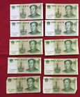 Lot of 10 Bills China 1999 1 Yuan Note Collection SP12
