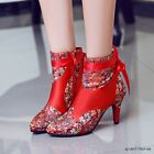 Women Girls Silks And Stains Embroidery Ankle Boots Stiletto Wedding Bride Shoes