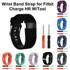 Replacement Silicone Watch Band Bracelet Wrist Strap +Tool For Fitbit Charge HR