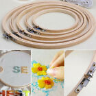 Внешний вид - Wooden Cross Stitch Embroidery Round Hoops Ring Bamboo Frame Sewing Craft Tools