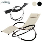 Rocking Sun Lounger Swing Chair Outdoor Garden Patio Chair Furniture Daybed