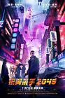 "Blade Runner 2049 Movie Poster Chinese Art Film Print 13x20"" 27x40"" 32x48"""