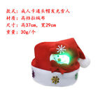 Kids Adult LED Light Christmas Hat Santa Claus Reindeer Snowman Xmas Gifts Cap