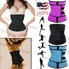 US Corset Waist Trainer Workout Long Torso Body Shaper Fat B