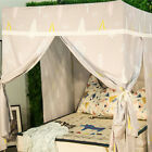 Twilight Anti-Glare Anti-Mosquito Luxury 4 Corner Bed Net Canopy Curtain Netting